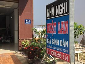 Nhat Lan Guesthouse photos Exterior