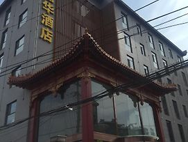 Jiahua Business Hotel photos Exterior