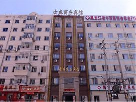 Harbin Shijie Business Hotel photos Exterior