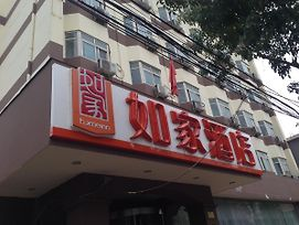 Home Inn Tianjin Hongqi Road Yibin Road photos Exterior