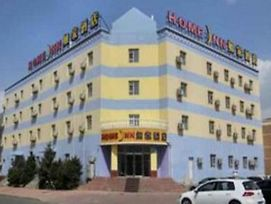 Home Inn Harbin Xinjiang Avenue photos Exterior
