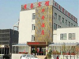 Qingdao Huadi Xinyuan Business Hotel photos Exterior