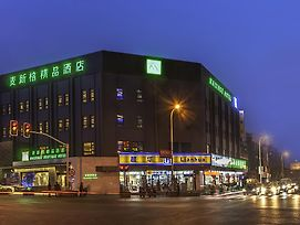Maixinge Boutique Hotel Chuansha Branch photos Exterior