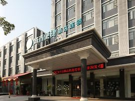 City Comfort Inn Xiamen Jimei University photos Exterior