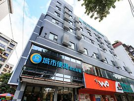 City Comfort Inn Liuzhou Liushi Road photos Exterior