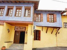 Kallisto Traditional Guesthouse photos Exterior