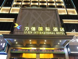 Lixin International Hotel Inner Mongolia photos Exterior