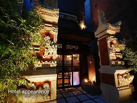 Hotel Balian Resort Yokohama (Adults Only) photos Exterior
