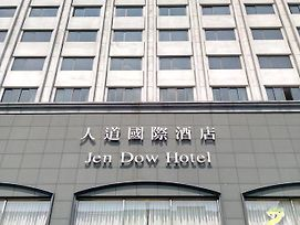 Jen Dow International Hotel photos Exterior