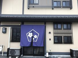 Guest House One More Heart At Nara Go - Hostel photos Exterior