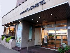 Muroran Plaza Hotel photos Exterior