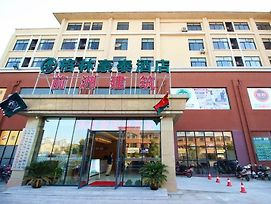 Greentree Inn Jiangsu Wuxi Huishan High-Speed Rail Qianzhou Chongwen Road Business Hotel photos Exterior
