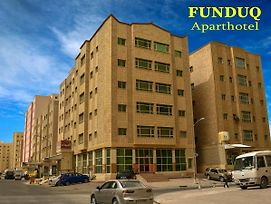 Funduq Aparthotel photos Exterior