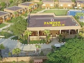 Famous Hotel Bagan 2 photos Exterior