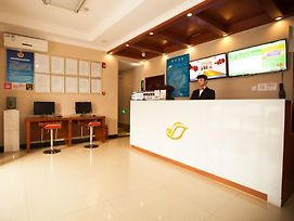 Shell Beijing Changping District Chengnan Community Nanhaozhuang Village Hotel photos Exterior