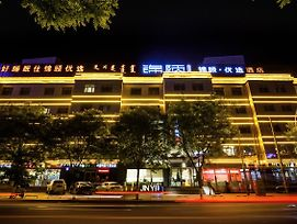 Jinyi Hotel photos Exterior