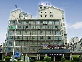 Zhangjiajie Baway Fashion Hotel photos Exterior