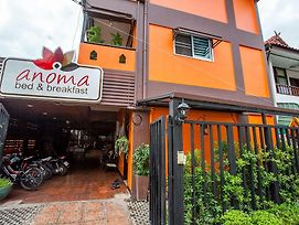 Anoma 2-Bed And Breakfast photos Exterior