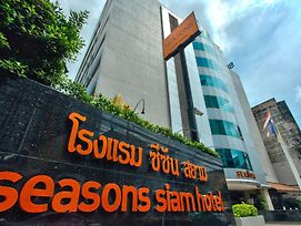 Seasons Siam Hotel photos Exterior