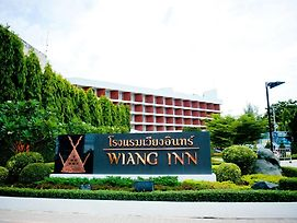 Wiang Inn photos Exterior