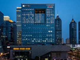 Courtyard By Marriott Suzhou photos Exterior