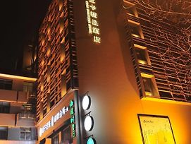 Hangzhou Luck Boutique Hotel photos Exterior