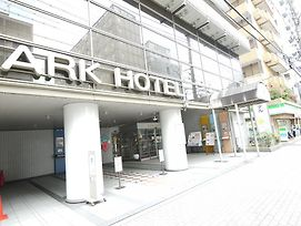 Ark Hotel Kyoto photos Exterior