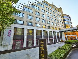 Holiday Wuyang Hotel photos Exterior