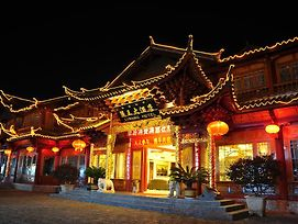 Li Wang Lijiang photos Exterior
