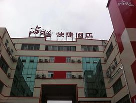 Thank Hotel Yantai Fanghuayuan Branch photos Exterior