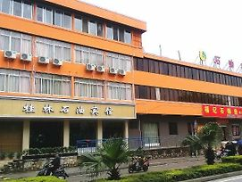 Gui Lin Shi You Hotel photos Exterior
