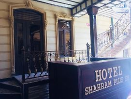 Hotel Shahram Plus Sh photos Exterior