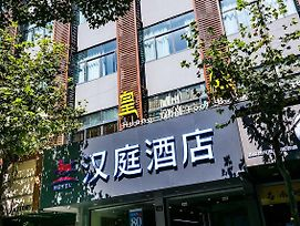 Hanting Express Hangzhou West Lake Jiebai photos Exterior