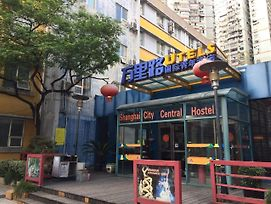 Shanghai City Central International Hostel photos Exterior