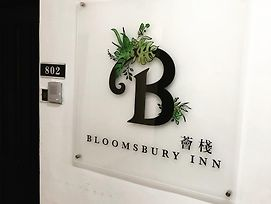 Bloomsbury Inn photos Exterior