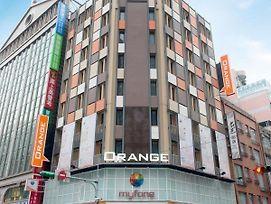 Orange Hotel - Guanqian, Taipei photos Exterior