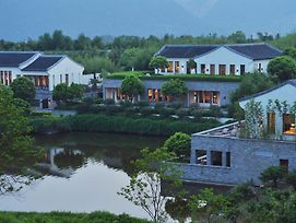 Fuchun Resort photos Exterior