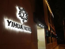 Yihua Hotel photos Exterior