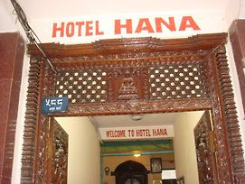 Hotel Hana Pvt.Ltd photos Exterior