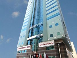 Al Bustan Tower Hotel Suites photos Exterior