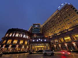 Best Western Plus Hangzhou Meiyuan Hotel photos Exterior