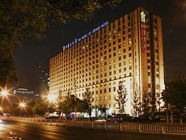 Inner Mongolia Grand Hotel photos Exterior