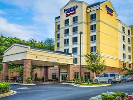 Fairfield Inn & Suites-Washington Dc photos Exterior