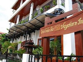 Vayakorn Inn photos Exterior