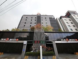Gongju Ink Hotel photos Exterior