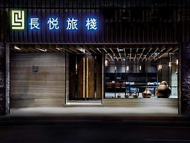 Changyu Hotel photos Exterior