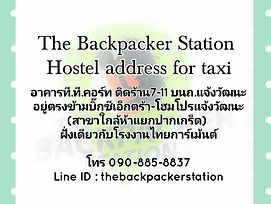 The Backpacker Station photos Exterior