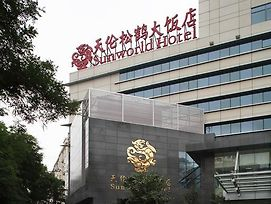 Sunworld Hotel photos Exterior