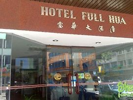 Hotel Full Hua photos Exterior
