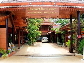 Ruen Sakthong Korat Resort photos Exterior